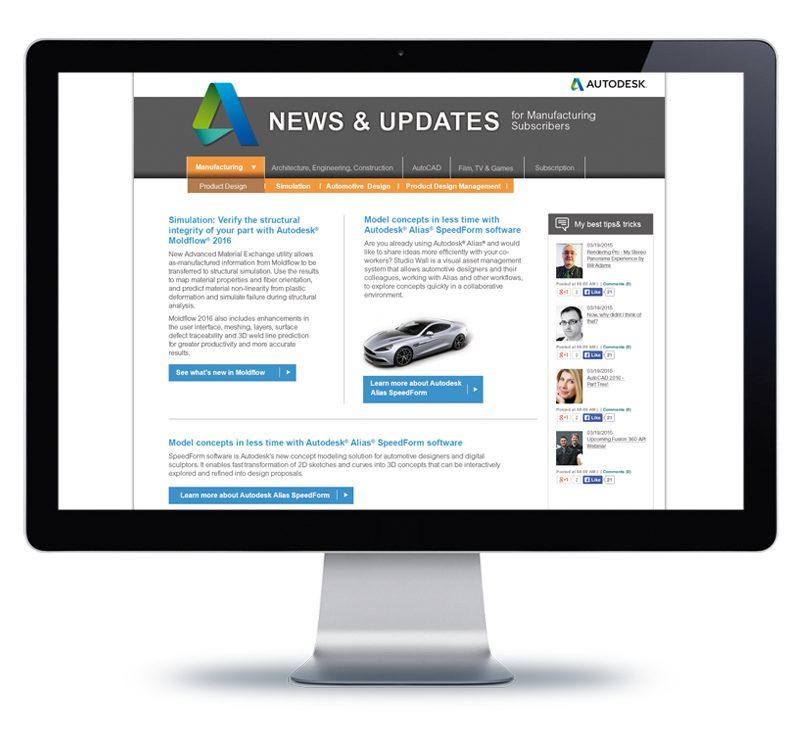 autodesk_news_v3